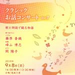 SCN_0051 - コピー