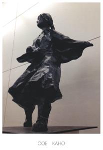 三木俊治企画展