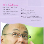 SCN_0003