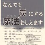 SCN_0068
